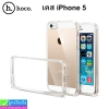 เคส iPhone 5 Hoco Transparent TPU ลดเหลือ 75 บาท ปกติ 160 บาท