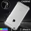 เคส ซิลิโคนใส CADENZ iPhone 6 ราคา 79 บาท ปกติ 250 บาท