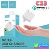ที่ชาร์จ Hoco C23 USB Charger (QC 3.0A) ราคา 190 บาท ปกติ 475 บาท
