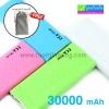Power bank TJJ T30 แบตสำรอง 30000 mAh + ถุงผ้ากำมะหยี่ สีเทา ลดเหลือ 339 บาท ปกติ 910 บาท