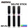 แขนช่วยถ่ายรูป REMAX SELFIE STICK P4 ราคา 349 บาท ปกติ 875 บาท