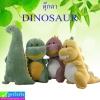 ตุ๊กตา DINOSAUR ราคา 250-420 บาท