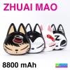 แบตสำรอง ZHUAI MAO 8800 mAh ราคา 329 บาท ปกติ 910 บาท