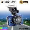 กล้องติดรถยนต์ E-Cher F10 ราคา 1,560 บาท ปกติ 3,900 บาท