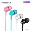 หูฟัง Smalltalk Remax RM-501 ลดเหลือ 160 บาท ปกติ 400 บาท