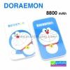 แบตสำรอง โดเรมอน Power Bank Doraemon 8800 mAh ราคา 390 บาท ปกติ 950 บาท