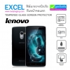 ฟิล์มกระจก Lenovo Excel ความแข็ง 9H ราคา 39 บาท ปกติ 150 บาท