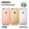 เคส ซิลิโคนใส iPhone 6/6s Remax Wear it Crystal ลดเหลือ 80 บาท ปกติ 200 บาท