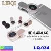 เลนส์ Clip lens 2 IN 1 LIEQI LQ-034 ลดเหลือ 340 บาท ปกติ 700 บาท