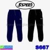 กางเกงวอร์ม S SPEED S667 (เด็กโต) ราคา 159 บาท ปกติ 470 บาท