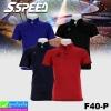 เสื้อกีฬา S SPEED F40-P 40 MINUTE ลดเหลือ 199 บาท ปกติ 590 บาท