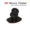 3M Mount Holder