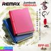 Remax Jumbook RPP-85 Power bank แบตสำรอง 10000 mAh ราคา 465 บาท ปกติ 1,150 บาท