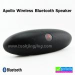 ลำโพง บลูทูธ Apollo S6 Wireless Bluetooth Speaker ราคา 580 บาท ปกติ 1500 บาท