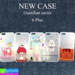 เคส iPhone 6 Plus/6S Plus New Case Guardian series ลดเหลือ 109 บาท ปกติ 275 บาท