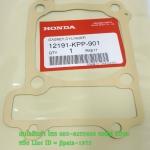 (CBR 150 ) ปะเก็นเสื้อสูบ Honda CBR 150,CBR 150 i แท้