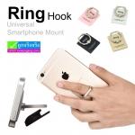 Ring Hook ตัวยึดโทรศัพท์กันร่วงแบบแหวน ลดเหลือ 45 บาท ปกติ 130 บาท
