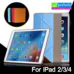 เคส iPad 2/3/4 ลดเหลือ 170 บาท ปกติ 350 บาท