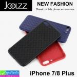 เคส iPhone 7/8 Plus joolzz ลายสาน ราคา 100 บาท ปกติ 250 บาท