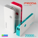 Remax Proda V10 Power bank แบตสำรอง 20000 mAh ลดเหลือ 499 บาท ปกติ 1,390 บาท