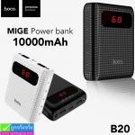 Hoco B20 Power bank แบตสำรอง 10000 mAh ราคา 325 บาท ปกติ 810 บาท