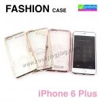 เคสซิลิโคนใส iPhone 6 Plus FASHION CASE ลดเหลือ 50 บาท ปกติ 280 บาท