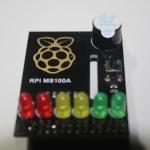 Raspberry Pi MS100A Berry Clip