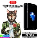 ฟิล์มกระจก iPhone 7/8 XO แบบไม่เต็มจอ ราคา 100 บาท ปกติ 300 บาท