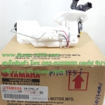 (Mio 125 i) ปั๊มน้ำมันเชื้อเพลิง Yamaha Mio 125 i แท้