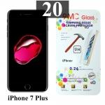 ฟิล์มกระจก iPhone 7 Plus 9MC แผ่นละ 30 บาท (แพ็ค 20)