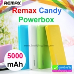 Remax Candy powerbox 5000 mAh ลดเหลือ 310 บาท ปกติ 775 บาท