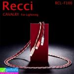 สายชาร์จ iPhone 5,6,7 Recci RCL-F100 ราคา 85 บาท ปกติ 270 บาท