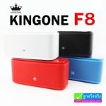 ลำโพง บลูทูธ KINGONE F8 Bluetooth Speaker ราคา 789 บาท ปกติ 2,325 บาท