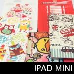 เคส iPad Mini CADENZ