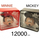 Power Bank Mickey&Minnie 12000 mAh