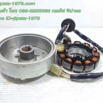 (Yamaha) ชุดฟินคอลย์ Yamaha Mio 115 แท้ มือ 2
