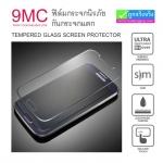 ฟิล์มกระจก ป้องกันคนแอบมอง Samsung 9MC ความแข็ง 9H ราคา 105 บาท ปกติ 490 บาท