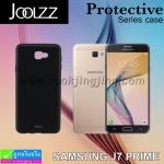 เคส Samsung J7 Prime JOOLZZ ลดเหลือ 120 บาท ปกติ 250 บาท