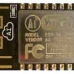 ESP-14 (ESP8266) Serial Wifi Transceiver Module