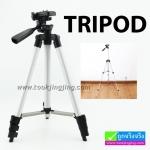 ขาตั้งกล้อง TRIPOD TP-01 ราคา 189 บาท ปกติ 490 บาท