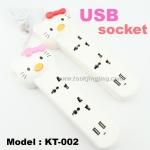 ปลั๊กไฟ HELLO KITTY รุ่น KT-002 ลดเหลือ 310 บาท ปกติ 770 บาท