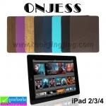 เคส iPad 2/3/4 ONJESS Smart Case ลดเหลือ 180 บาท ปกติ 290 บาท
