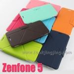 เคส Vmax Smart Case Zenfone 5