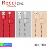 สายชาร์จ 2in1 Recci RCD-F100 Micro USB/iPhone 5,6 ราคา 100 บาท ปกติ 300 บาท