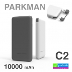 PARKMAN C2 Power bank แบตสำรอง 10000 mAh ราคา 315 บาท ปกติ 780 บาท