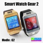 นาฬิกาโทรศัพท์ Smart Watch G2 Phone Watch ลดเหลือ 2,150 บาท ปกติ 6,450 บาท
