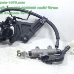 (Honda) ชุดปั๊มเบรคหลัง Honda Wave 125 และ Nice 125 แท้