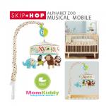 โมบายตุ๊กตาผ้าติดเตียง Skip Hop Alphabet Zoo Musical Mobile