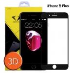 แข็ง 9H ทัชลื่น! ไอโฟน6 พลัส ฟิล์มกระจกเต็มจอ 3D ขอบ Carbon fiber สีดำ