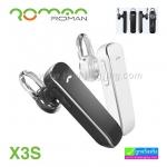หูฟัง บลูทูธ ไร้สาย Roman X3S Bluetooth Headset ราคา 260 บาท ปกติ 650 บาท